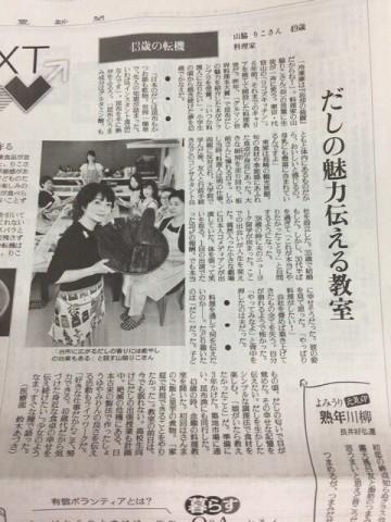 読売新聞写真