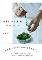 books_img_14