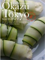 Okazu Tokyo @ summer