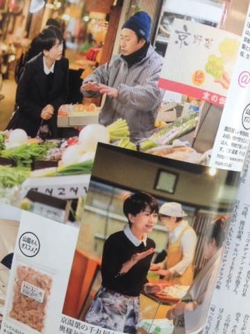 写真 2 (2)kyouto