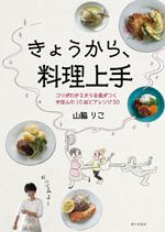 books_img_18
